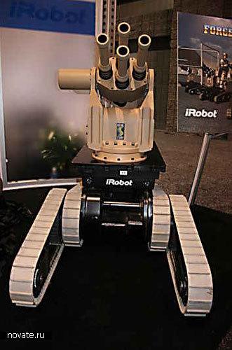 робот-автомат