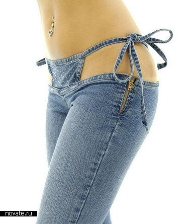 Теперь подобные бикини-джинсы можно купить в японских онлайн-магазинах.