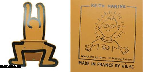 Оранжевый стул-непоседа от Keith Haring