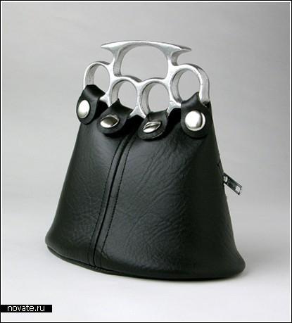 Его последнее произведение - дамская сумочка с ручкой в форме кастета.