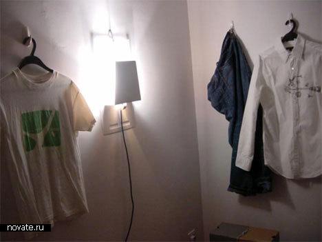 Двухмерная лампа