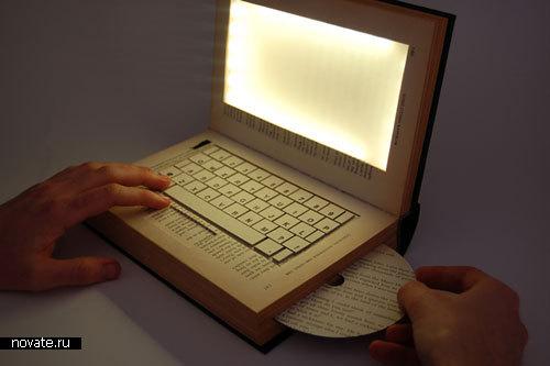 Фото компьютера из бумаги