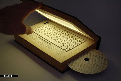 Книги-компьютеры будущего