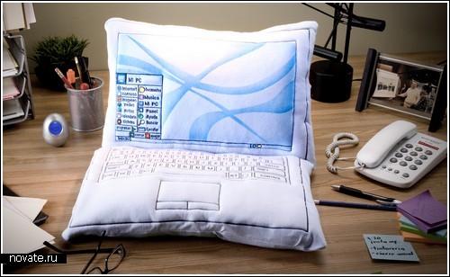 Подушка-ноутбук