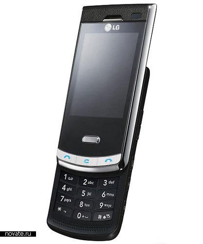 Мобильный телефон LG Secret