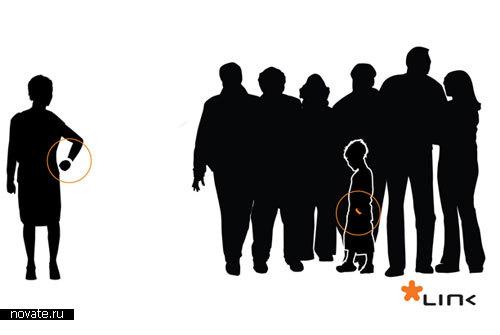 Браслеты «Связь» для детей и родителей