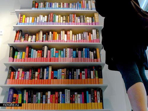 Радуга в библиотеке