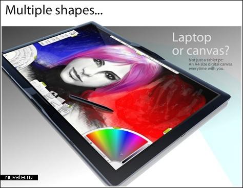 Складной сенсорный ноутбук-книжка