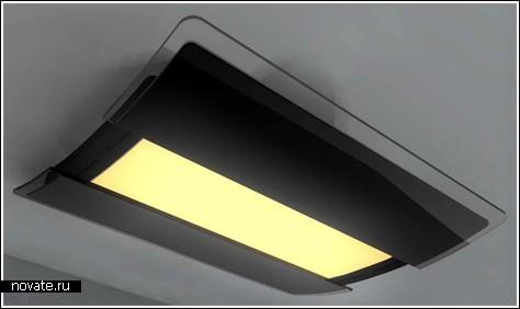 Лампа-люстра «Magi»