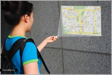 Проектор + GPS-навигатор = концепт будущего