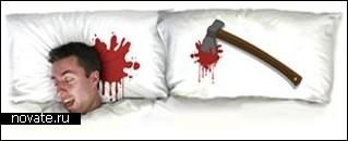 Подушки для двоих