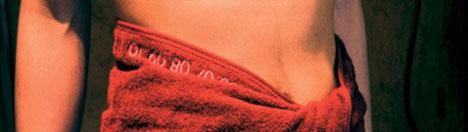 Измерительное полотенце от Changduk Kim and Jinsoo Jeon