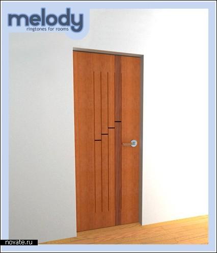 Музыкальная дверь