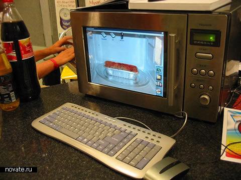 Персональный компьютер в микроволновке