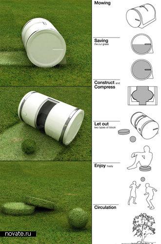 Газонокосилка, которая придает траве форму шариков и дисков