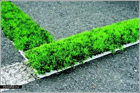 Трава вместо скучных белых линий