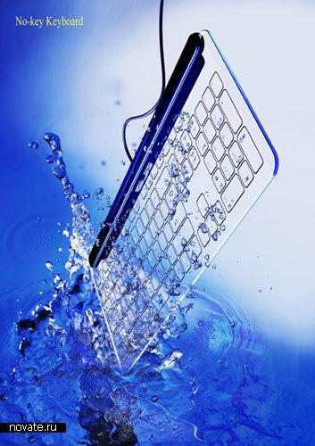 Стеклянная клавиатура без кнопок