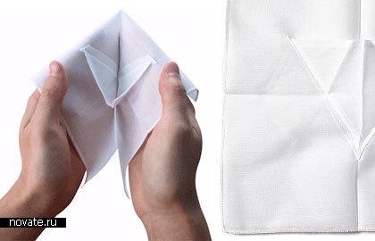 «Носовой мешочек»