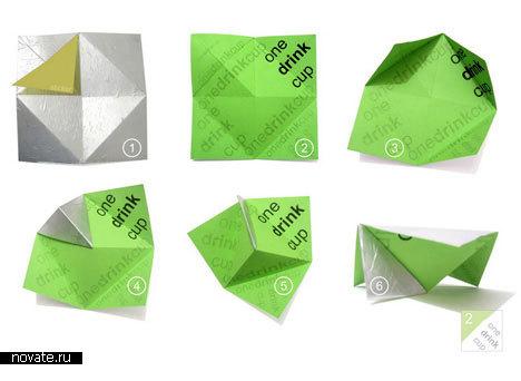 Одноразовая посуда-оригами