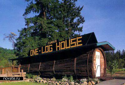 Дом One Log House в Северной Калифорнии