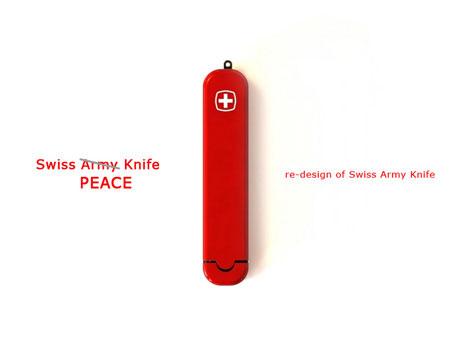 Многофункциональное устройство первой помощи «Swiss Peace Knife» от Qian Jiang, Yiying Wu and  Carolina  Flores