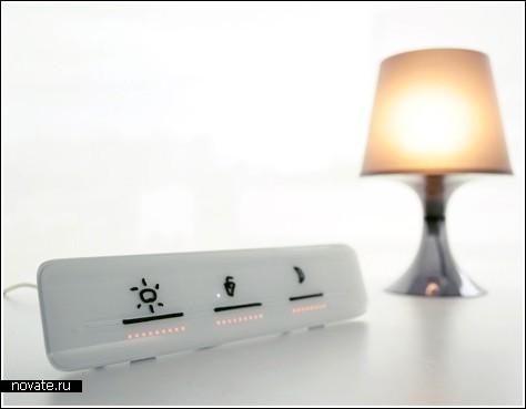 Лампа, работающая от рисования