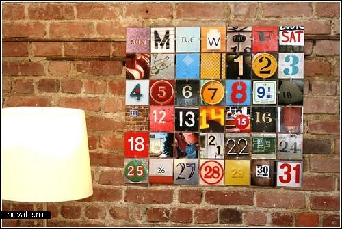 Персональный календарь своими руками