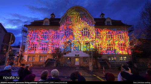 Световое шоу на Филетическом музее в Германии