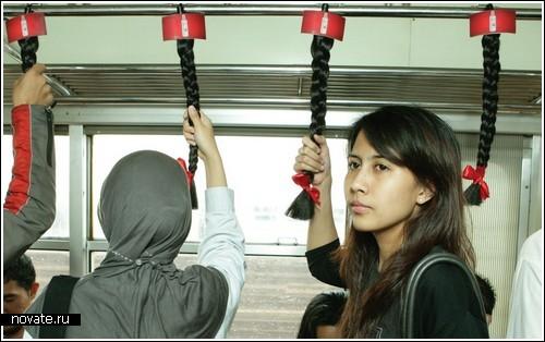 Ручки-косы в общественном транспорте