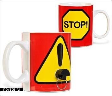 Дырявая чашка для брезгливых людей