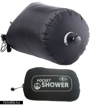 «Карманный душ»