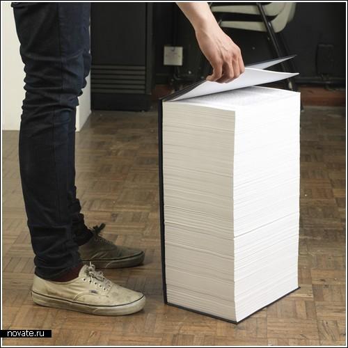 Книжка-табуретка или напечатанная Википедия