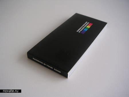 Книга-радуга от Masashi Kawamura