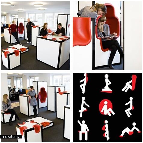 Специальная мебель для офисов