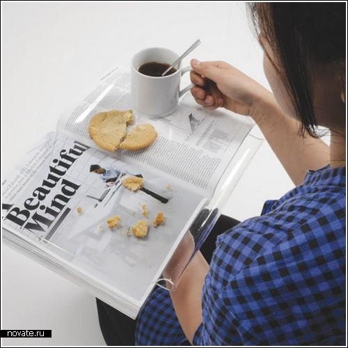 Поднос для еды и…чтения