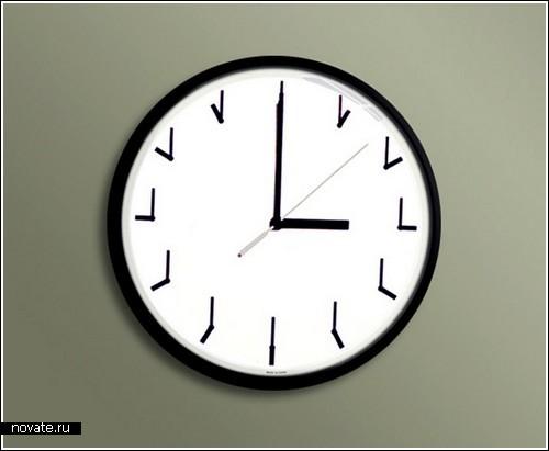 Часы с цифрами-стрелками