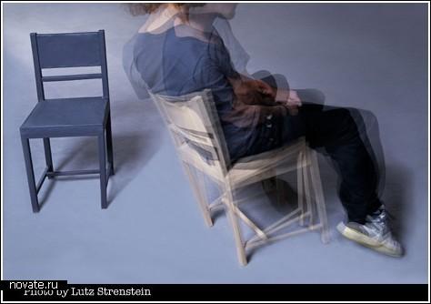 Резиновый стул