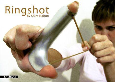 Рогатка «Ringshot»