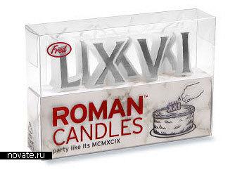 Свечки в виде римских цифр