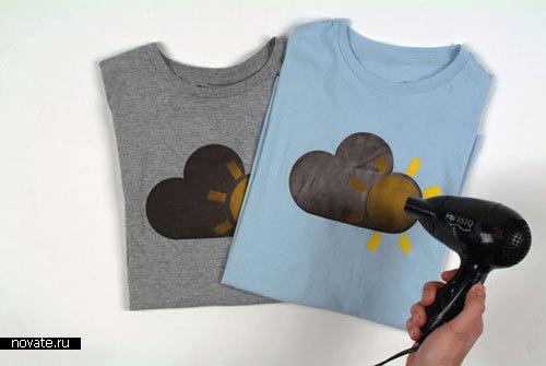 «Грустная футболка»