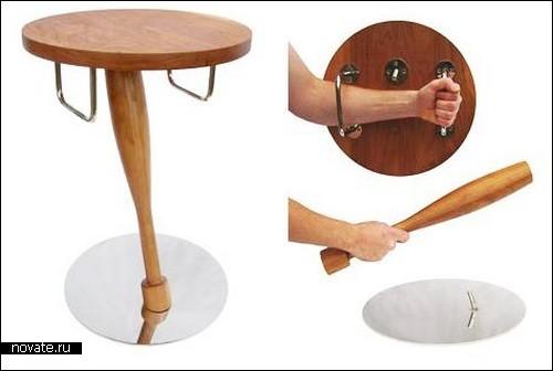 Мебель, превращающаяся в оружие