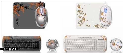 Дизайнерский комплект для компьютерщика
