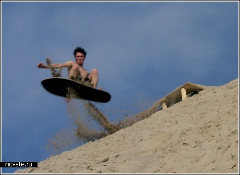 Сэндборд для катания на песке