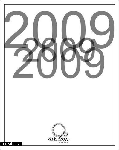 Календарь-царапка