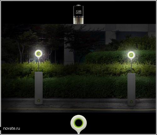 Корзина-лампа, питающаяся от использованных батареек