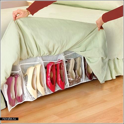 Полка для обуви...под кроватью