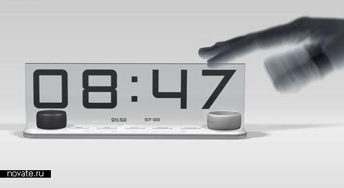 Бесшумный будильник