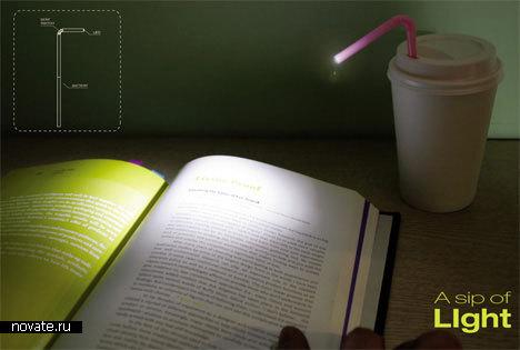 Лампа-соломинка «Глоток света»