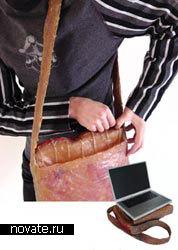 Одежда и аксессуары из кожи от SkinBag