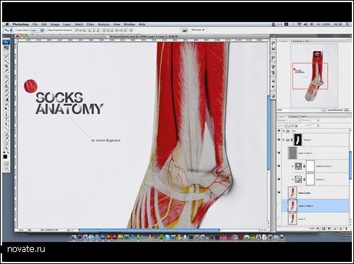 «Анатомические носки» от Anton Repponen